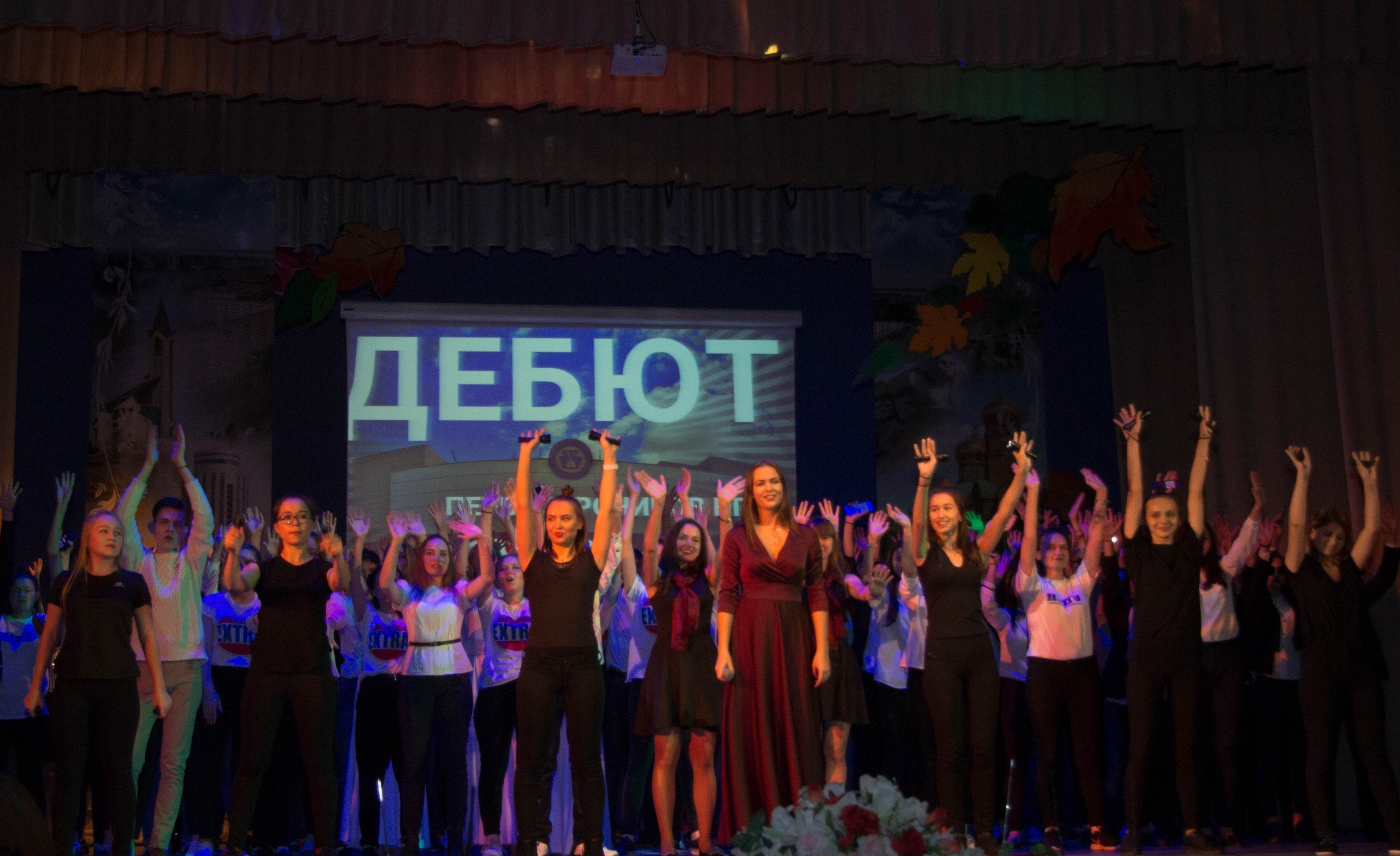 Дебют первокурсников в ДК «Энергетик»: новые таланты и открытия