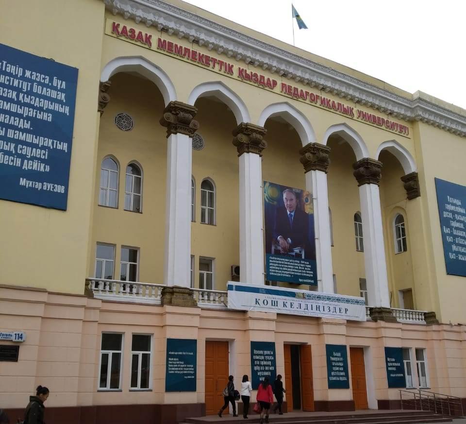 НГПУ и Казахский государственный женский педагогический университет подписали соглашение о сотрудничестве