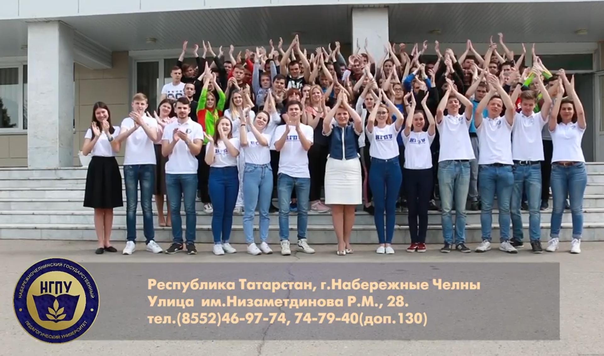 День открытых дверей пройдет в Набережночелнинском государственном педагогическом университете