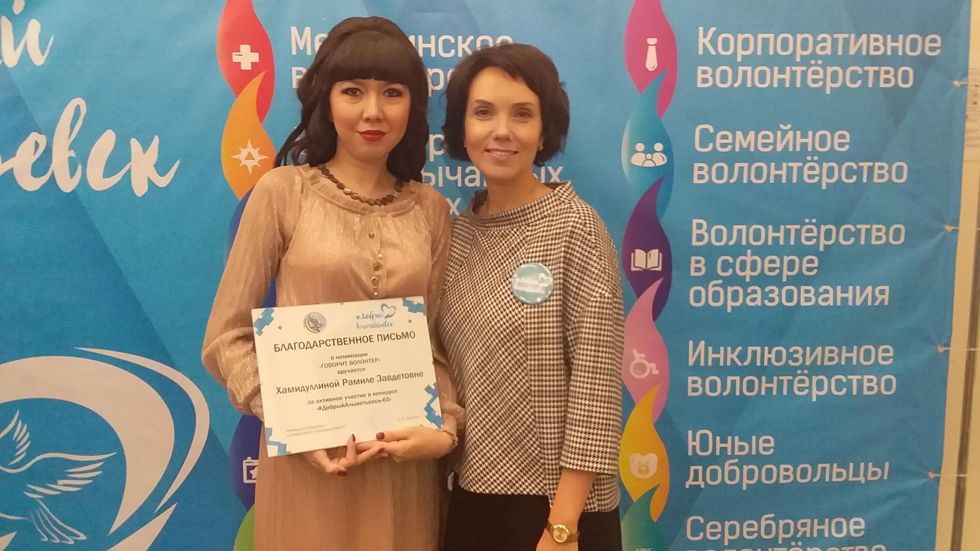 Студентка филологического факультета Рамиля Хамидуллина стала победителем X международного Московского телефестиваля