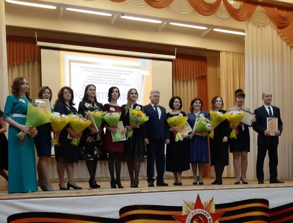 Выпускница НГПУ вошла в число призеров конкурса «Учитель года города Набережные Челны – 2019»