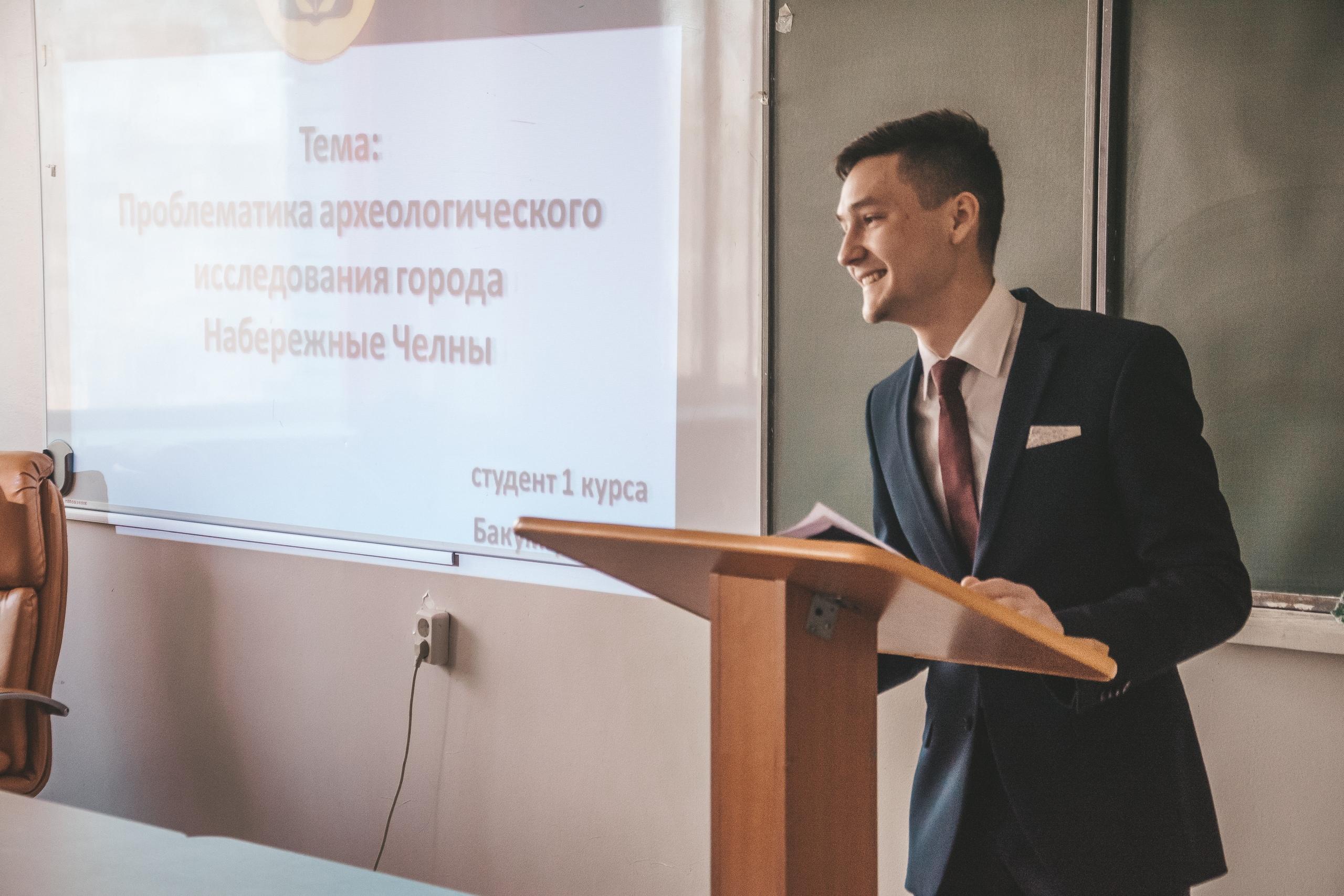 VI Региональная научно-практическая конференция «Современные исследования социогуманитарных проблем»