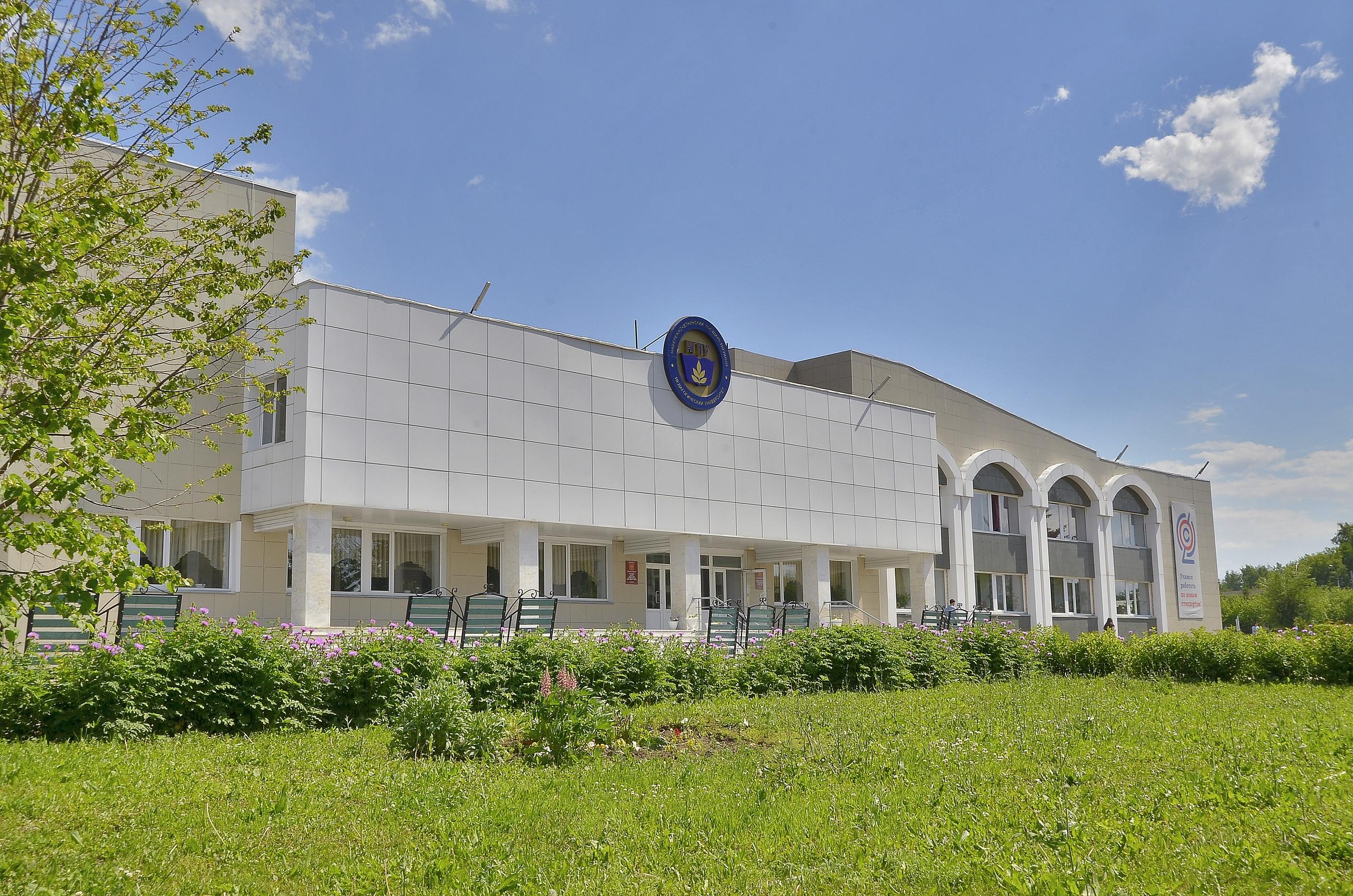 В НГПУ стартовал ежегодный конкурс среди школ города по профориентационной работе